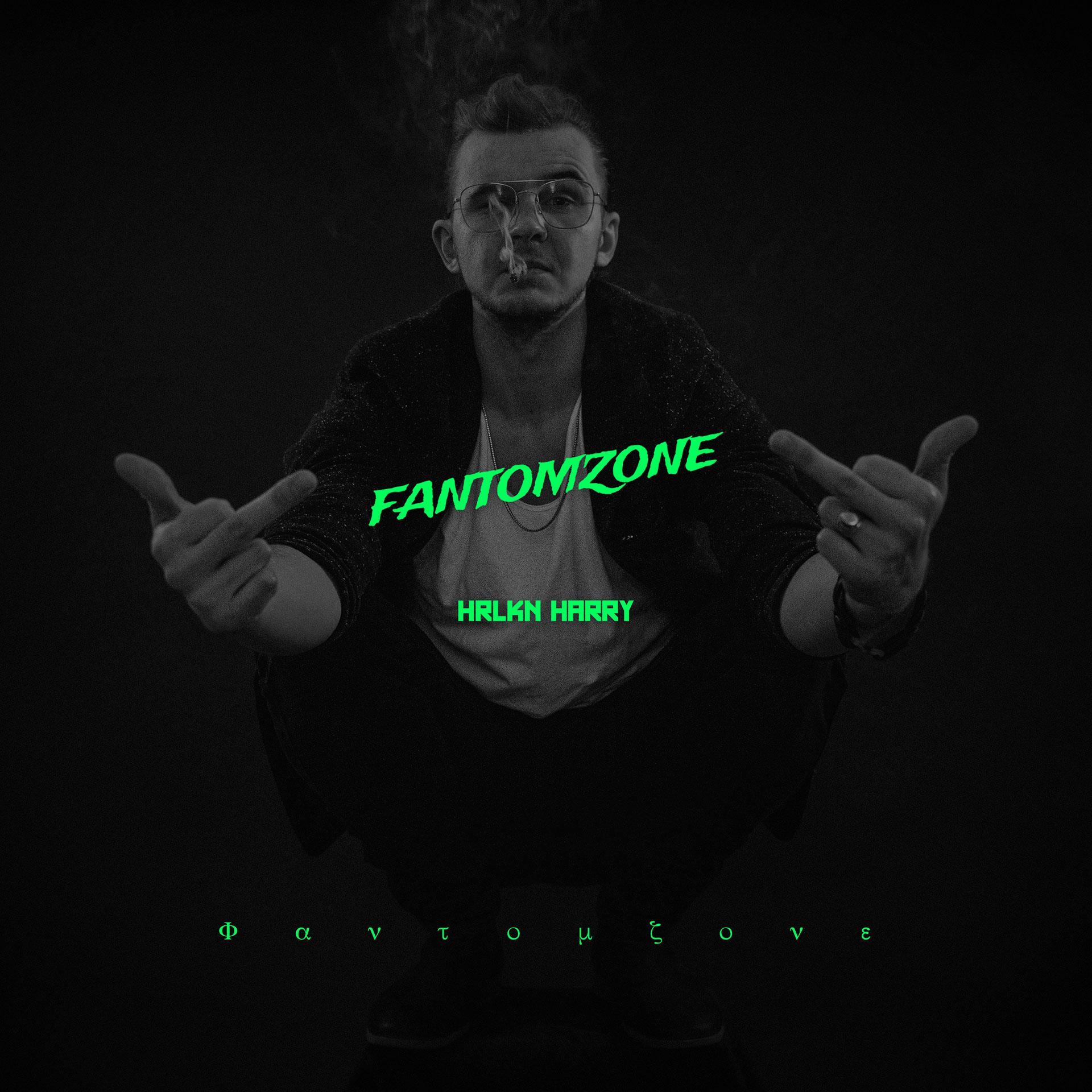 artfatale-aboutme-HRLKN-Albumcover-Fantomzone-1920